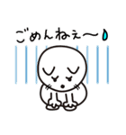 天然ネコくん(個別スタンプ:28)