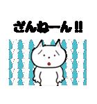 天然ネコくん(個別スタンプ:29)