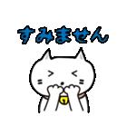天然ネコくん(個別スタンプ:30)