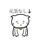 天然ネコくん(個別スタンプ:31)