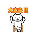 天然ネコくん(個別スタンプ:32)