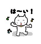 天然ネコくん(個別スタンプ:35)