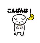 天然ネコくん(個別スタンプ:36)