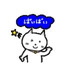 天然ネコくん(個別スタンプ:37)