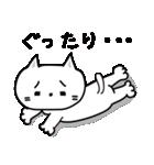 天然ネコくん(個別スタンプ:38)