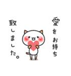 君が好き(4)(個別スタンプ:01)
