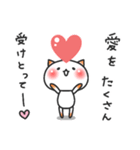 君が好き(4)(個別スタンプ:02)