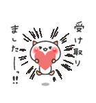 君が好き(4)(個別スタンプ:03)