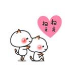 君が好き(4)(個別スタンプ:05)