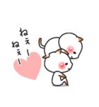 君が好き(4)(個別スタンプ:07)