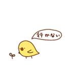 ひよことり(個別スタンプ:26)