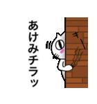 あけみ専用アケミが使う用の名前スタンプ(個別スタンプ:02)