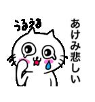 あけみ専用アケミが使う用の名前スタンプ(個別スタンプ:05)