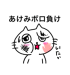 あけみ専用アケミが使う用の名前スタンプ(個別スタンプ:09)