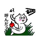 あけみ専用アケミが使う用の名前スタンプ(個別スタンプ:10)
