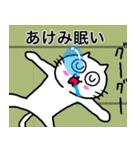 あけみ専用アケミが使う用の名前スタンプ(個別スタンプ:14)