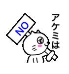 あけみ専用アケミが使う用の名前スタンプ(個別スタンプ:19)