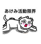 あけみ専用アケミが使う用の名前スタンプ(個別スタンプ:25)