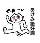 あけみ専用アケミが使う用の名前スタンプ(個別スタンプ:35)