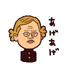 米子弁ピピピ 2(個別スタンプ:01)