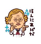 米子弁ピピピ 2(個別スタンプ:02)