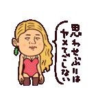 米子弁ピピピ 2(個別スタンプ:07)