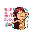 米子弁ピピピ 2(個別スタンプ:08)