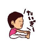 米子弁ピピピ 2(個別スタンプ:09)