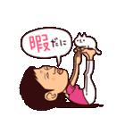 米子弁ピピピ 2(個別スタンプ:10)