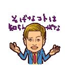 米子弁ピピピ 2(個別スタンプ:11)