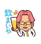 米子弁ピピピ 2(個別スタンプ:15)