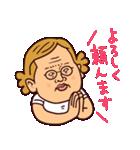 米子弁ピピピ 2(個別スタンプ:20)