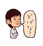 米子弁ピピピ 2(個別スタンプ:21)