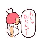 米子弁ピピピ 2(個別スタンプ:22)