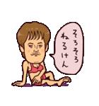米子弁ピピピ 2(個別スタンプ:30)