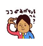 米子弁ピピピ 2(個別スタンプ:34)