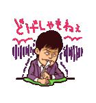 米子弁ピピピ 2(個別スタンプ:35)