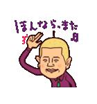 米子弁ピピピ 2(個別スタンプ:38)