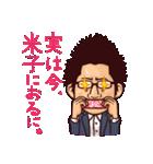 米子弁ピピピ 2(個別スタンプ:39)
