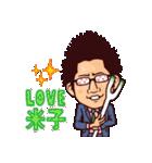 米子弁ピピピ 2(個別スタンプ:40)
