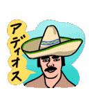 メキシコ好き(個別スタンプ:01)