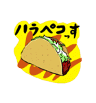 メキシコ好き(個別スタンプ:02)