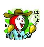 メキシコ好き(個別スタンプ:04)