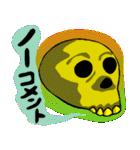 メキシコ好き(個別スタンプ:05)