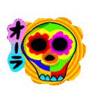 メキシコ好き(個別スタンプ:06)