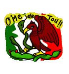 メキシコ好き(個別スタンプ:09)