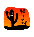 メキシコ好き(個別スタンプ:11)