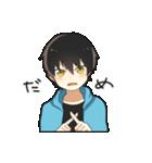 黒髪少年(個別スタンプ:02)