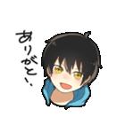 黒髪少年(個別スタンプ:03)