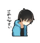 黒髪少年(個別スタンプ:04)